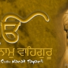 Download      guru nanak jayanti wallpaper,      guru nanak jayanti wallpaper  Wallpaper download for Desktop, PC, Laptop.      guru nanak jayanti wallpaper HD Wallpapers, High Definition Quality Wallpapers of      guru nanak jayanti wallpaper.