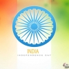 Download 15 august happy independence day new hd wallpaper,15 August indian independence day full HD wallpaper collection. Independence day new pbeautifulos, wallpaper, images free download. Independence day quotes, nara, slogan, wishes wallpaper free for desktop