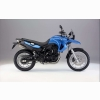 2009 Bmw F 650 Gs Wallpapers