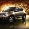 Download 2010 nissan murano hd wallpapers Wallpapers, 2010 nissan murano hd wallpapers Wallpapers Free Wallpaper download for Desktop, PC, Laptop. 2010 nissan murano hd wallpapers Wallpapers HD Wallpapers, High Definition Quality Wallpapers of 2010 nissan murano hd wallpapers Wallpapers.