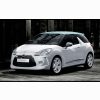 2011 Citroen Ds3 Hd Wallpapers