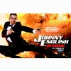 2011 Johnny English Reborn Wallpapers