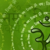 Download     om  ,     om    Wallpaper download for Desktop, PC, Laptop.     om   HD Wallpapers, High Definition Quality Wallpapers of     om  .