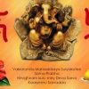 Download     ganesh wallpaper    ,     ganesh wallpaper      Wallpaper download for Desktop, PC, Laptop.     ganesh wallpaper     HD Wallpapers, High Definition Quality Wallpapers of     ganesh wallpaper    .