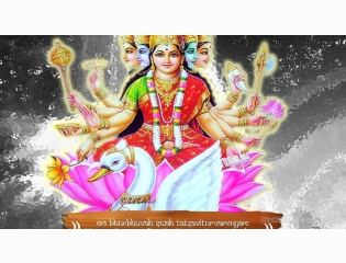 Gayatri Mantra Wallpaper