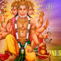Panchmukhi Hanuman Wallpaper