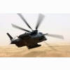 A Us Air Force Usaf Mh 53m Pave Low Iv Helicopter Wallpapers