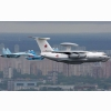 Aircraft Warning And Control System Bumblebee Russian Air Force