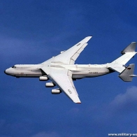 Antonov 225 Cossack Wallpaper
