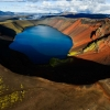 Download arctic volcanic lake wallpapers, arctic volcanic lake wallpapers Free Wallpaper download for Desktop, PC, Laptop. arctic volcanic lake wallpapers HD Wallpapers, High Definition Quality Wallpapers of arctic volcanic lake wallpapers.