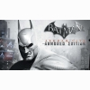 Batman Arkham City Armored Edition