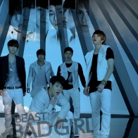 Beast Bad Girl Wallpaper