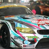 Bmw Car Facebook Cover
