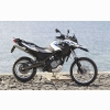 Bmw G650gs Sertao Wallpapers
