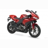 Buell 1125r 2009 Red Wallpapers