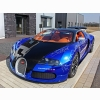 Bugatti Car (1) Hd Wallpapers