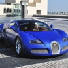 Download Bugatti Car (10) Hd Wallpapers, Bugatti Car (10) Hd Wallpapers Free Wallpaper download for Desktop, PC, Laptop. Bugatti Car (10) Hd Wallpapers HD Wallpapers, High Definition Quality Wallpapers of Bugatti Car (10) Hd Wallpapers.