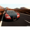 Bugatti Car (2) Hd Wallpapers