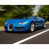 Bugatti Car (28) Hd Wallpapers