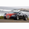 Bugatti Car (31) Hd Wallpapers