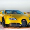 Download Bugatti Car (6) Hd Wallpapers, Bugatti Car (6) Hd Wallpapers Free Wallpaper download for Desktop, PC, Laptop. Bugatti Car (6) Hd Wallpapers HD Wallpapers, High Definition Quality Wallpapers of Bugatti Car (6) Hd Wallpapers.
