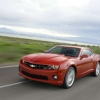 Download chevrolet camaro ss 2010 wallpaper, chevrolet camaro ss 2010 wallpaper  Wallpaper download for Desktop, PC, Laptop. chevrolet camaro ss 2010 wallpaper HD Wallpapers, High Definition Quality Wallpapers of chevrolet camaro ss 2010 wallpaper.