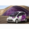 Citroen C Zero Hd Wallpapers