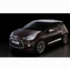 Citroen Ds Inside Concept Hd Wallpapers