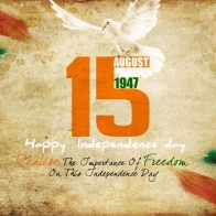 Downlaod Independence Day August Wallpapers