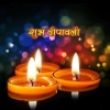 download diwali best picture 2013,happy diwali hd Wallpapers, happy diwali Wallpapers ,Free Wallpaper download for Desktop, PC, Laptop. happy diwali Wallpapers HD Wallpapers, High Definition Quality Wallpapers of happy diwali Wallpapers.