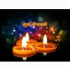 Download Diwali Best Picture 2013