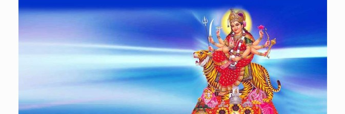 Download Durga Maa Facebook Cover Photos