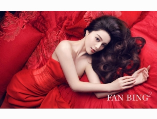 Download Fan Bingbing Sexy Hd Walls