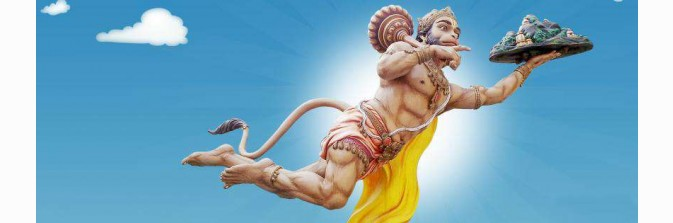 Download Hanuman Ji Facebook Cover Hd Photo