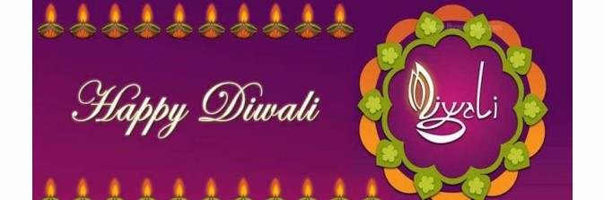 Download Happy Diwali 2013 Celebration Facebook Cover Wallpaper