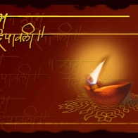 Download Happy Diwali New Hd Wallpapers