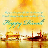 Download Happy Diwali Wallpaper Facebook
