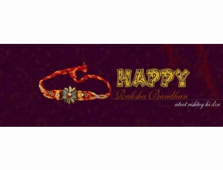 Download Raksha Bandhan Facebook Cover Free S