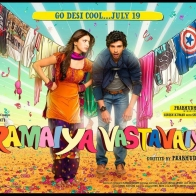 Download Ramaiya Vastavaiya Movie Poster Hd 2013