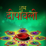 Download Subh Diwali Hd Wallpaper
