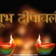 Download Subh Diwali Wallpaper