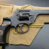 Download enfield no 2 mk i revolver wallpaper, enfield no 2 mk i revolver wallpaper  Wallpaper download for Desktop, PC, Laptop. enfield no 2 mk i revolver wallpaper HD Wallpapers, High Definition Quality Wallpapers of enfield no 2 mk i revolver wallpaper.