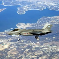 F 35 Lightning Ii Joint Strike Fighter Wallpapers