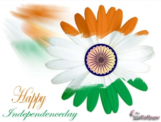 Flag Of India For Wishing Happy Independence Day