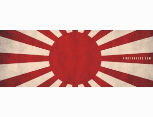 Flag Of Japan Cover