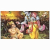 Hanuman Shri Ram Wallpaper In Hd