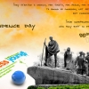 Download independense day 002,15 August indian independence day full HD wallpaper collection. Independence day new pbeautifulos, wallpaper, images free download. Independence day quotes, nara, slogan, wishes wallpaper free for desktop