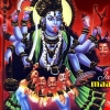 Download kali maa, kali maa  Wallpaper download for Desktop, PC, Laptop. kali maa HD Wallpapers, High Definition Quality Wallpapers of kali maa.