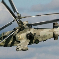 Kamov Ka 50 Russian Air Force Black Shark Wallpaper