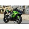 Kawasaki Z1000sx Hd Wallpapers